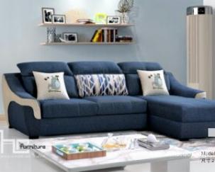 Sofa HC104