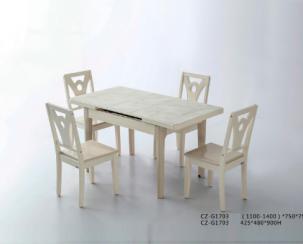 Bộ bàn ăn CZG1703